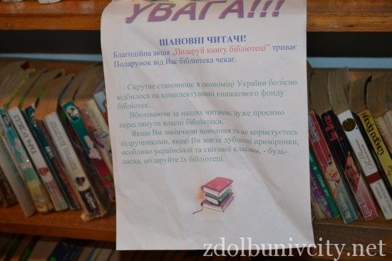 biblio (1)