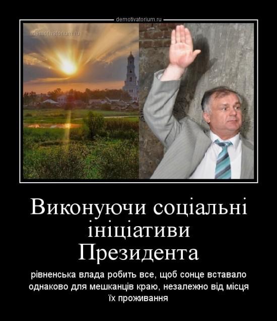 demotivatorium_ru_33173