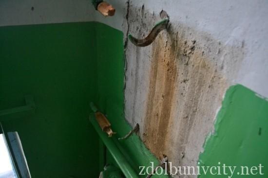 radiator_bandery (3)