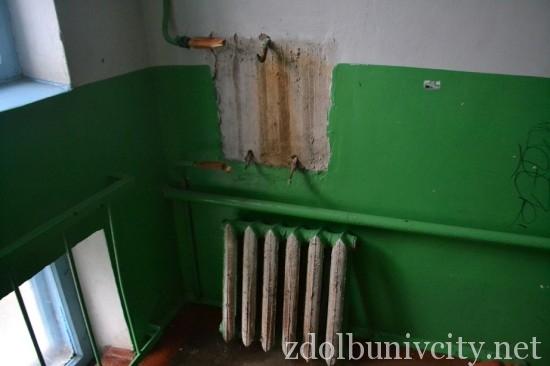 radiator_bandery (5)