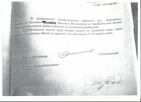 susidski viyny_9