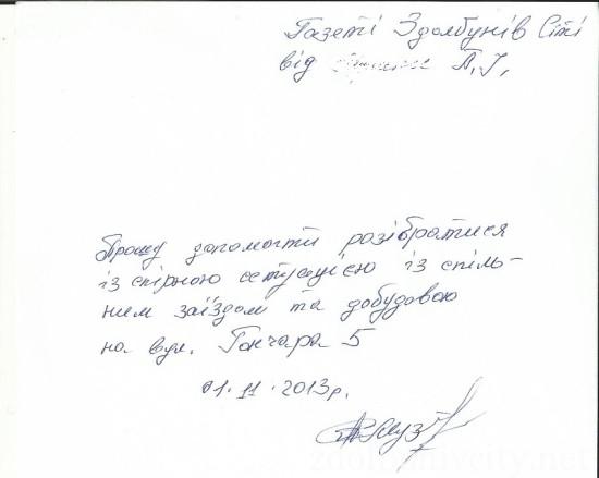 susidy_3