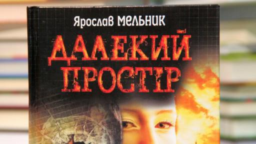 131021160857_book_award_2013_melnyk_dalekyi_prostir_512x288_bbc_nocredit