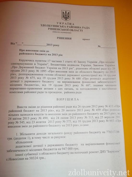 sesija budget (2)