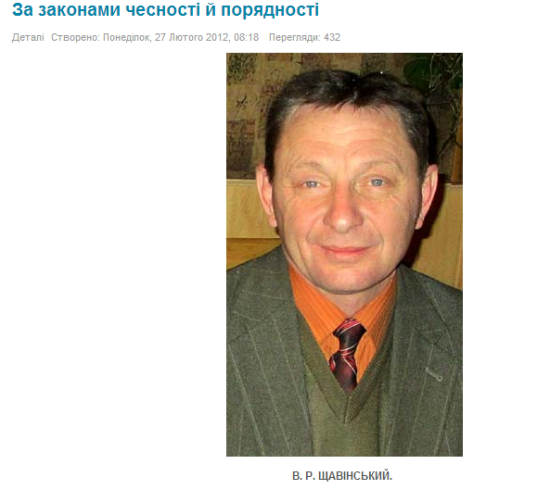 shavinskiy