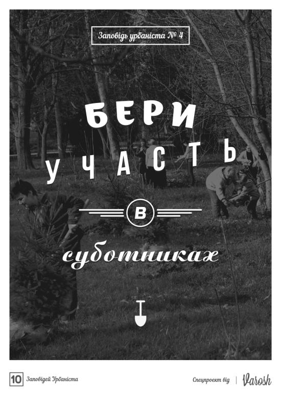 plakat_urban_4