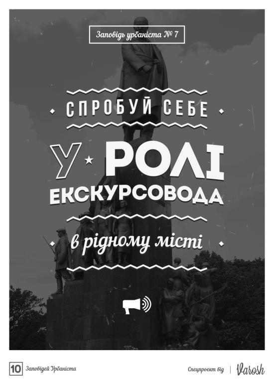 plakat_urban_7
