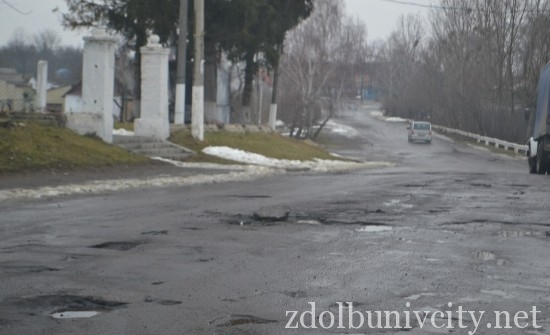 doroga Zdonbytsa