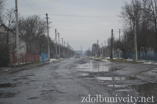 doroga Zdonbytsa_1