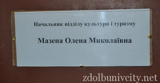 rejd Zdolnunovom_2
