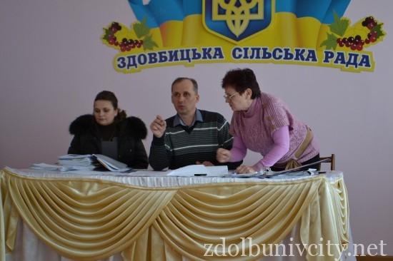 sesiya Zdovbytsa (5)