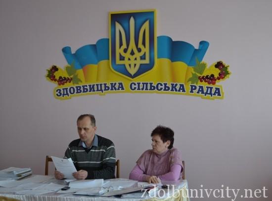 sesiya Zdovbytsa (9)