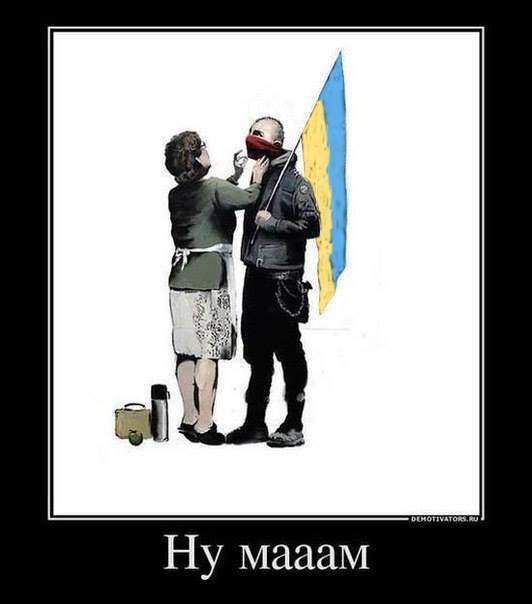 ukrainec