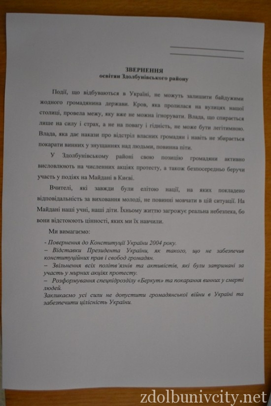 zbory_1 (2)