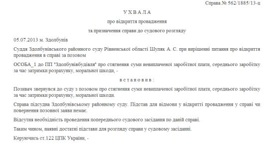 zdbudivla_2