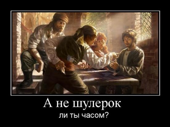 171215_a-ne-shulerok-