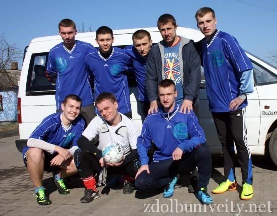 FC Zdolbuniv