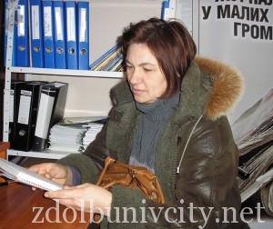 Valentyna-Olhova