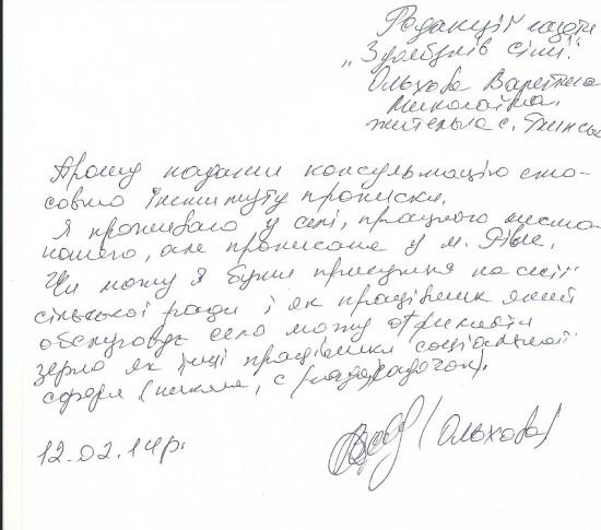 glinsk (2)