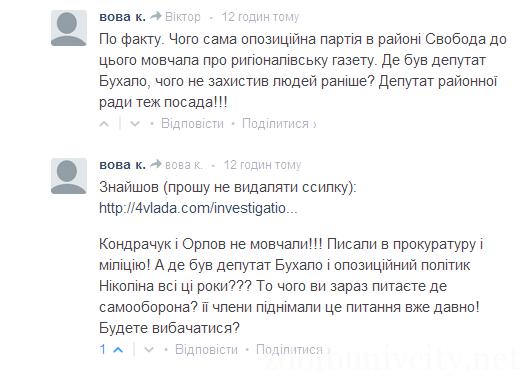 koment_3