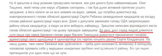kond_rda