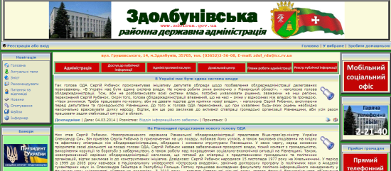 sajt rda1