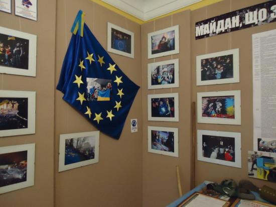 фото з Майдану