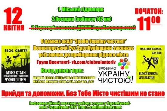 banner_1204_1-550x366 (1)