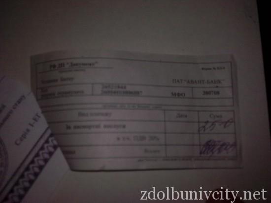 dokument_plata