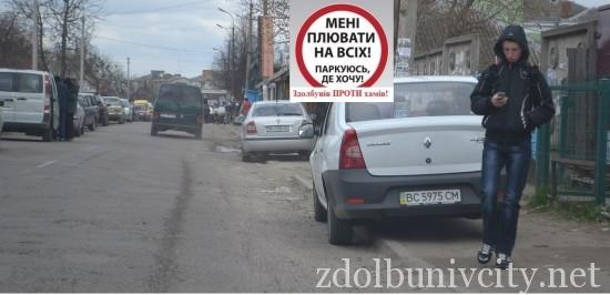 parkovka_1