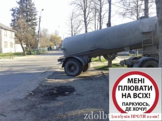 parkovka_2