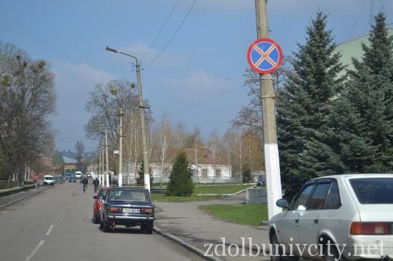 parkovka_21