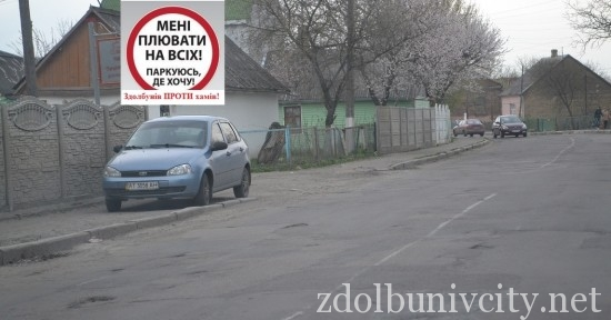parkovka_31