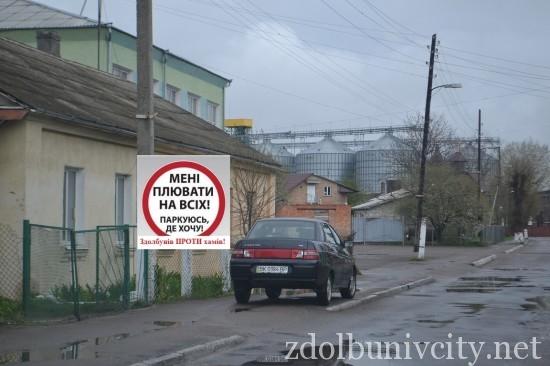 parkovka_41