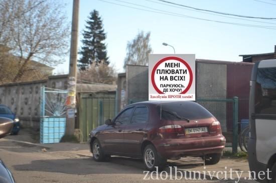 parkovka_42