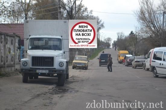 parkovka_43
