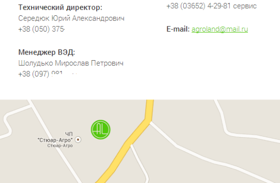 seredyuk_3