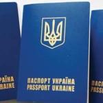 zak_passport
