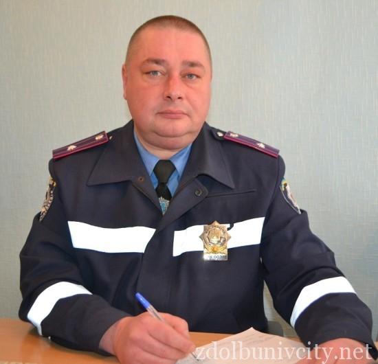 Роговський