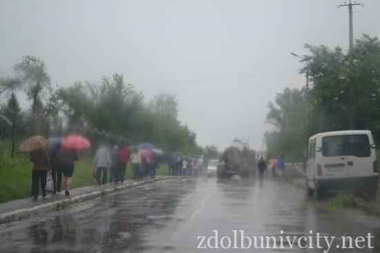 дощ у Здолбунові