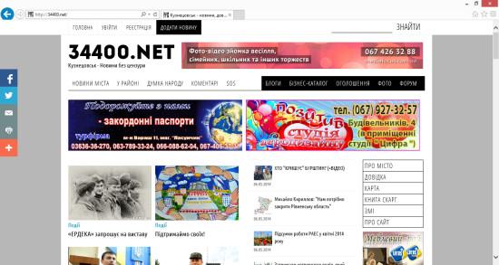Найкраще районне інтернет-ЗМІ Рівненщини