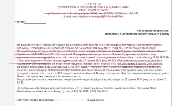 info dla burokrativ