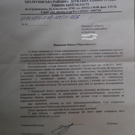 vidp_rda_tarif