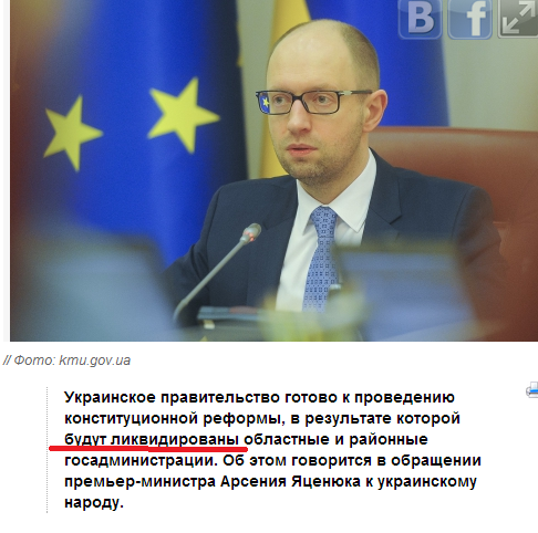 yacenuk_administracii_3