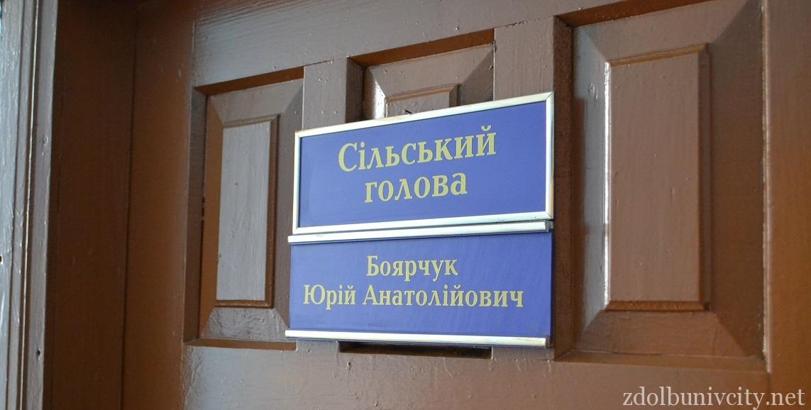Статут Обслуговуючого Кооперативу 2015