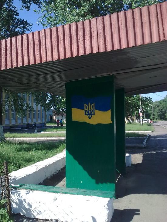 zdovbytsa (4)