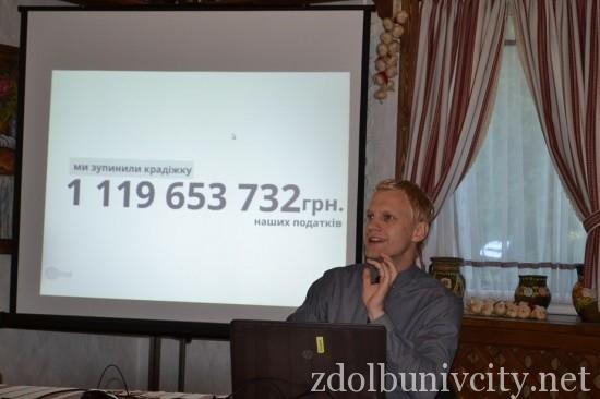 антикорупційні інструменти_семінар рівне (2)