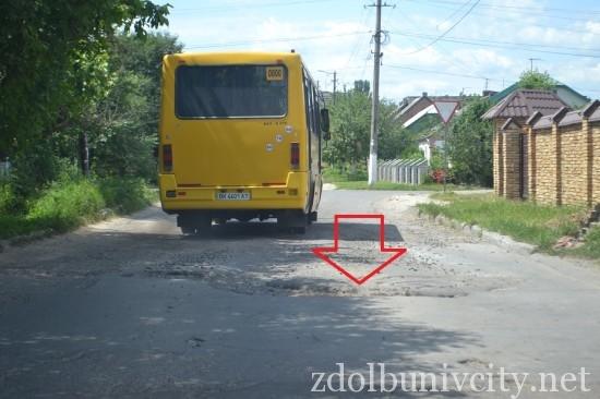 дороги (3)