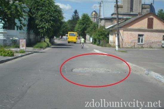 здолбунівські дороги (7)