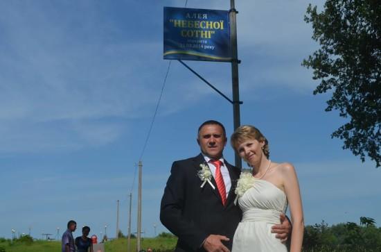 майданівське весілля у здовбиці (2)